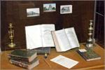 Экспонаты выставки. Открыть в новом окне [60,9 Kb]