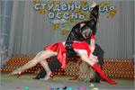 Студенческая осень - 2008. Открыть в новом окне [79,1 Kb]