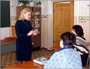Встреча сотрудников УДО с учащимися Первомайского лицея. Открыть в новом окне [78 Kb]