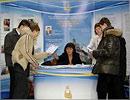 Ярмарка учебных и рабочих мест 'Твой выбор– 2010'. Открыть в новом окне [77 Kb]