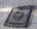 Символ студенчества Оренбурга. Открыть в новом окне [79 Kb]