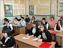 Конкурс исследовательских работ учащейся молодежи и студентов Оренбуржья. Открыть в новом окне [80 Kb]