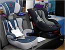 Модели детского автомобильного кресла. Открыть в новом окне [78 Kb]