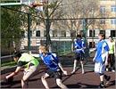 Соревнования по баскетболу. Открыть в новом окне [80 Kb]