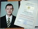 Диплом Дмитрия Лазарева. Открыть в новом окне [77 Kb]