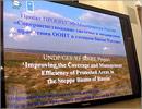 Проект 'Совершенствование системы и механизмов управления ООПТ в степном биоме России'. Открыть в новом окне [76 Kb]