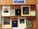 Выставка, посвященная А.С.Пушкину. Открыть в новом окне [77 Kb]