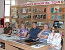 Международная конференция 'Проблемы средового дизайна полиэтнических регионов России'. Открыть в новом окне [79 Kb]