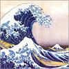Большая волна в Канагава. Открыть в новом окне [82Kb]