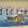 Виды г. Эдо. Мост через реку. Открыть в новом окне [52Kb]