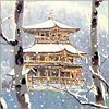 Киото. Золотой павильон зимой. Открыть в новом окне [60Kb]