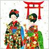 Девочки в нарядных кимоно на Новый год. Открыть в новом окне [52Kb]