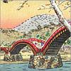 Мост Кинтай в Ивакуни. Открыть в новом окне [81Kb]
