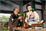 Сказка о самурайской кухне