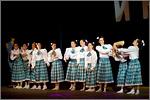 Народный театр танца «Иные»