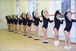 Студия танцев. Открыть в новом окне [10Kb]