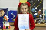 Малозёмова Ксения, победитель конкурса