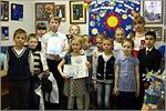 Юные победители конкурса