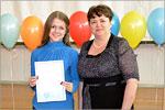 Юлия Лазебник, победитель конкурса творческих работ «Мир Космоса»