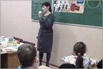 Педагог дополнительного образования А.Р. Шаповалова