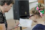 Вручение сертификатов обучающимся студии «Кисточка» и «Палитра»