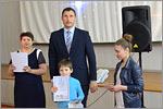 Награждение победителей и призеров конкурса творческих работ «Мир космоса»