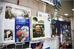 Выставка в ОГУ, посвященная Международному дню полета человека в космос