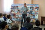 Лекцию для воспитанников Дома детства читает лектор планетария Алексей Леонов