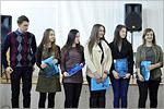 Награждение победителей и призеров в номинации «Композиция»