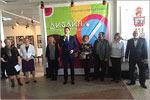 Закрытие Евразийской олимпиады по рисунку, живописи и композиции. Открыть в новом окне [129 Kb]