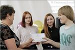 Вручение сертификатов выпускникам студии