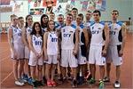 Сборная ОГУ по баскетболу