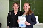 Вручение сертификатов об окончании курсов по математике повышенного уровня