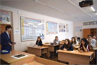 Вручение сертификатов об окончании курсов по подготовке к ЕГЭ
