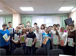 Занятие выездных подготовительных курсов по обществознанию в Лицее Акбулакского района Оренбургской области