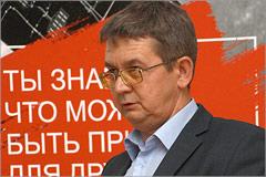 Виктор Быковский, первый директор ЦИТ