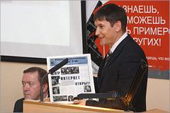 Пётр Болдырев, директор научной библиотеки ОГУ