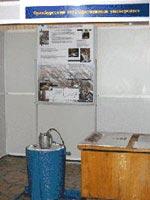 Смеситель для химической обработки отходов крупяных производств
