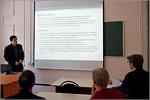 Предзащита диссертации Налбандяна В.М. Открыть в новом окне [125Kb]