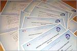 Сертификаты DELF