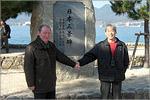 Сергей Летута и Такаюки Эбата, Япония, 2008. Открыть в новом окне [90Kb]