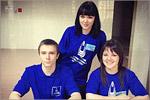 Волонтёры на 'Тотальном диктанте'. Открыть в новом окне [79Kb]