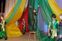 Выступление творческих коллективов СЦ ДК 'Россия'. Открыть в новом окне [83,1 Kb]