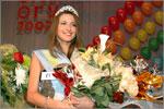 'Мисс ОГУ — 2007' Дина Сулейманова. Открыть в новом окне [79Kb]