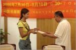 Вручение сертификатов. Открыть в новом окне [58,9Kb]