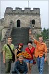 На Великой китайской стене. Открыть в новом окне [62,5 Kb]