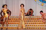 Анастасия Федотова. 'Золотая львица'. Открыть в новом окне [94,9Kb]