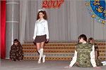 Мария Гостюшкина. Танец памяти погибших в Беслане. Открыть в новом окне [96,9Kb]