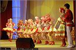 Танец 'Калинка'. Открыть в новом окне [93,7Kb]