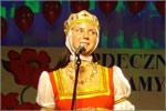 Наталья Фокичева. Открыть в новом окне [80 Kb]